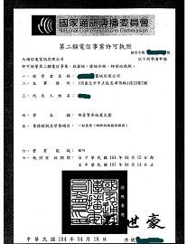 台北商務中心,台中商務中心,小型辦公室出租,公司登記地址,專業代辦中心,台北辦公室出租,台中辦公室出租