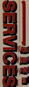 台北商務顧問公司,台中商務顧問公司,小型辦公室出租,公司登記地址,專業代辦中心,台北辦公室出租,台中辦公室出租